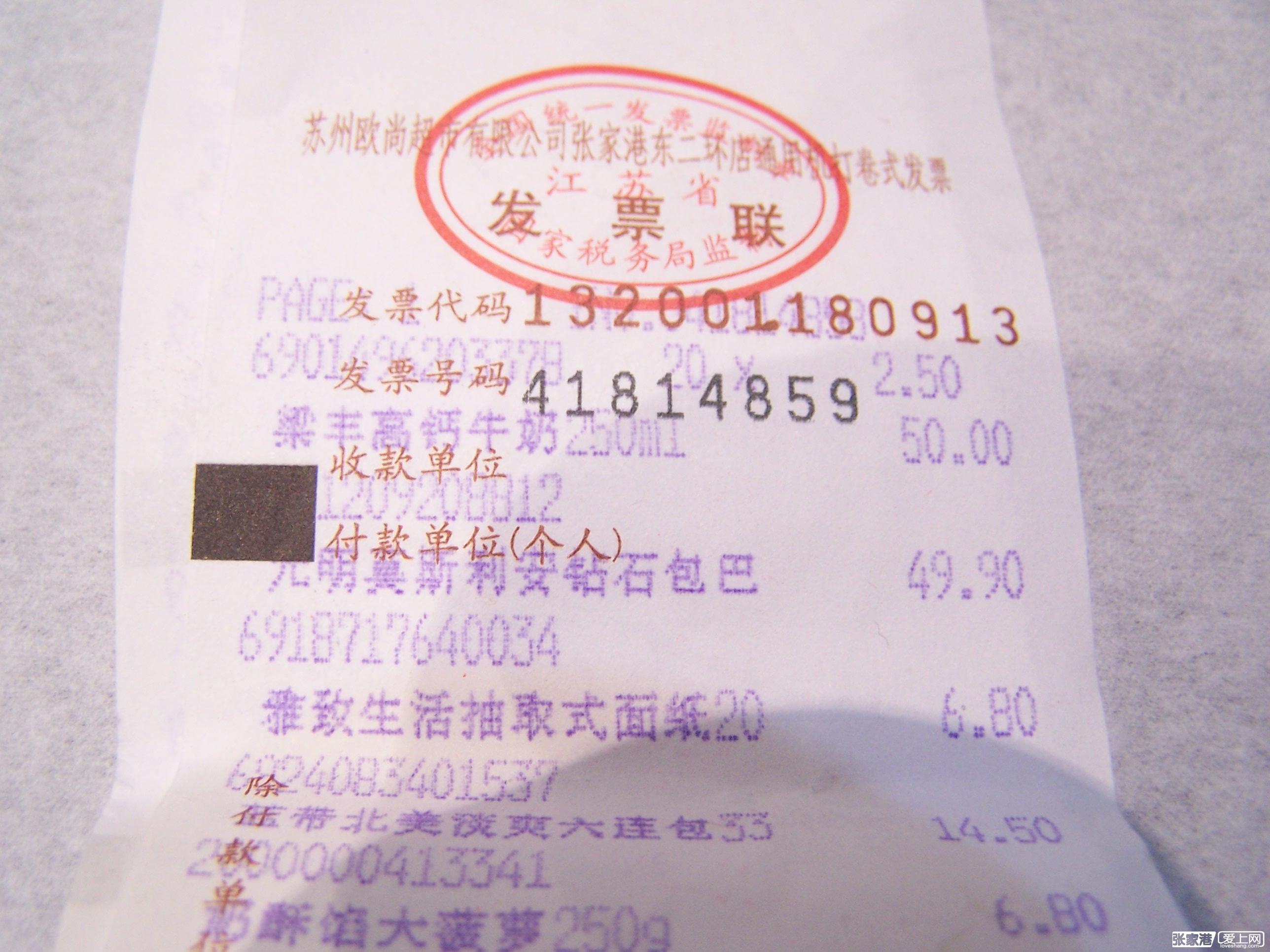 样的酸奶,只有49.9元,当时还不 今天早上LP洗   在特价(黄色标签