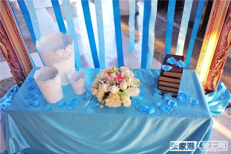 别样红婚庆西式婚礼——蒂芙尼蓝色系列