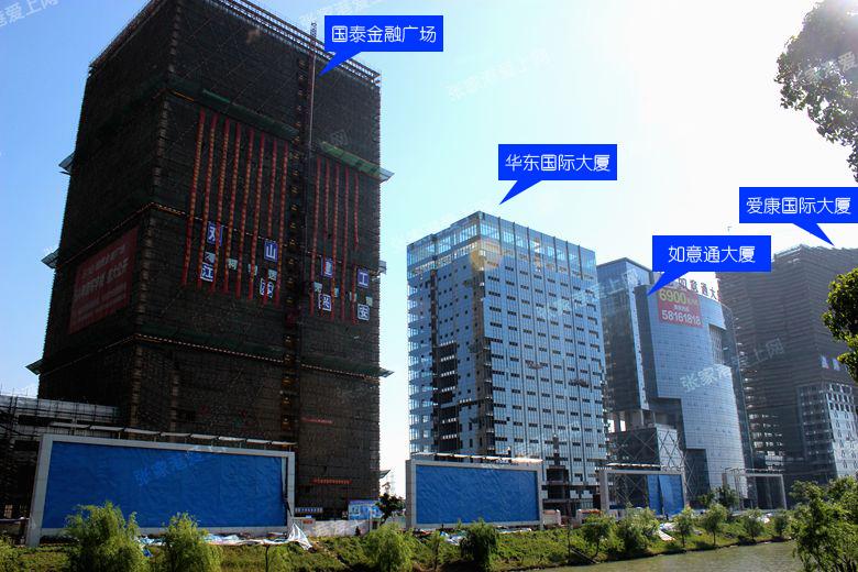 华东国际大厦