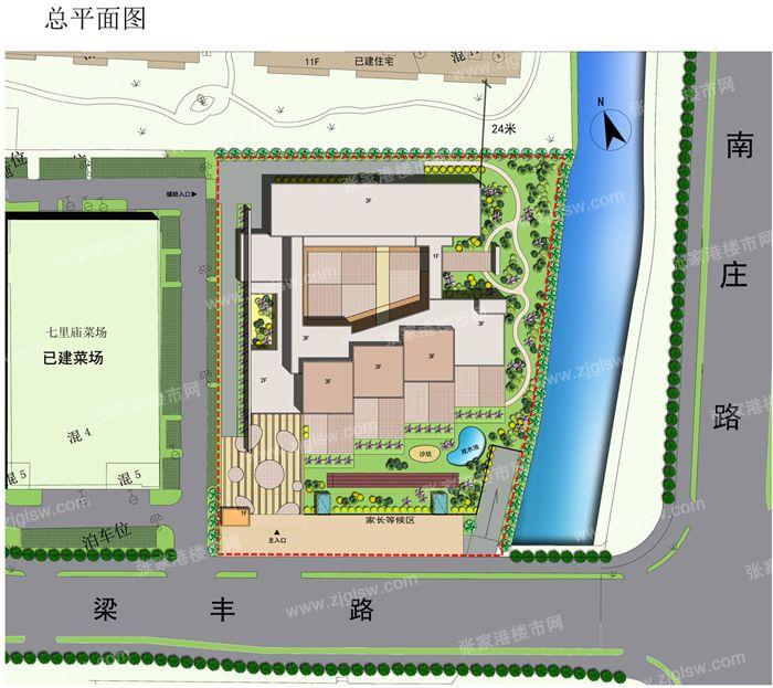 关于《七里庙幼儿园设计方案》的公示图片