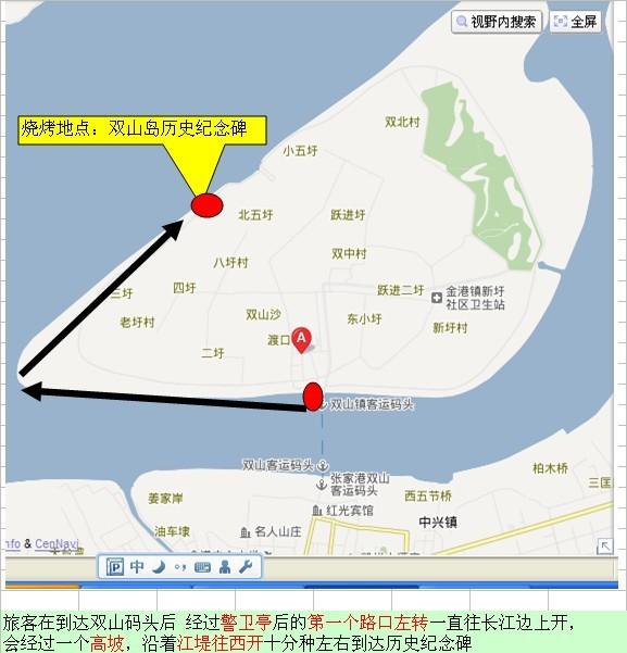 联系人:朱小姐    联系电话:15995832676  13962285799 (由于双山岛