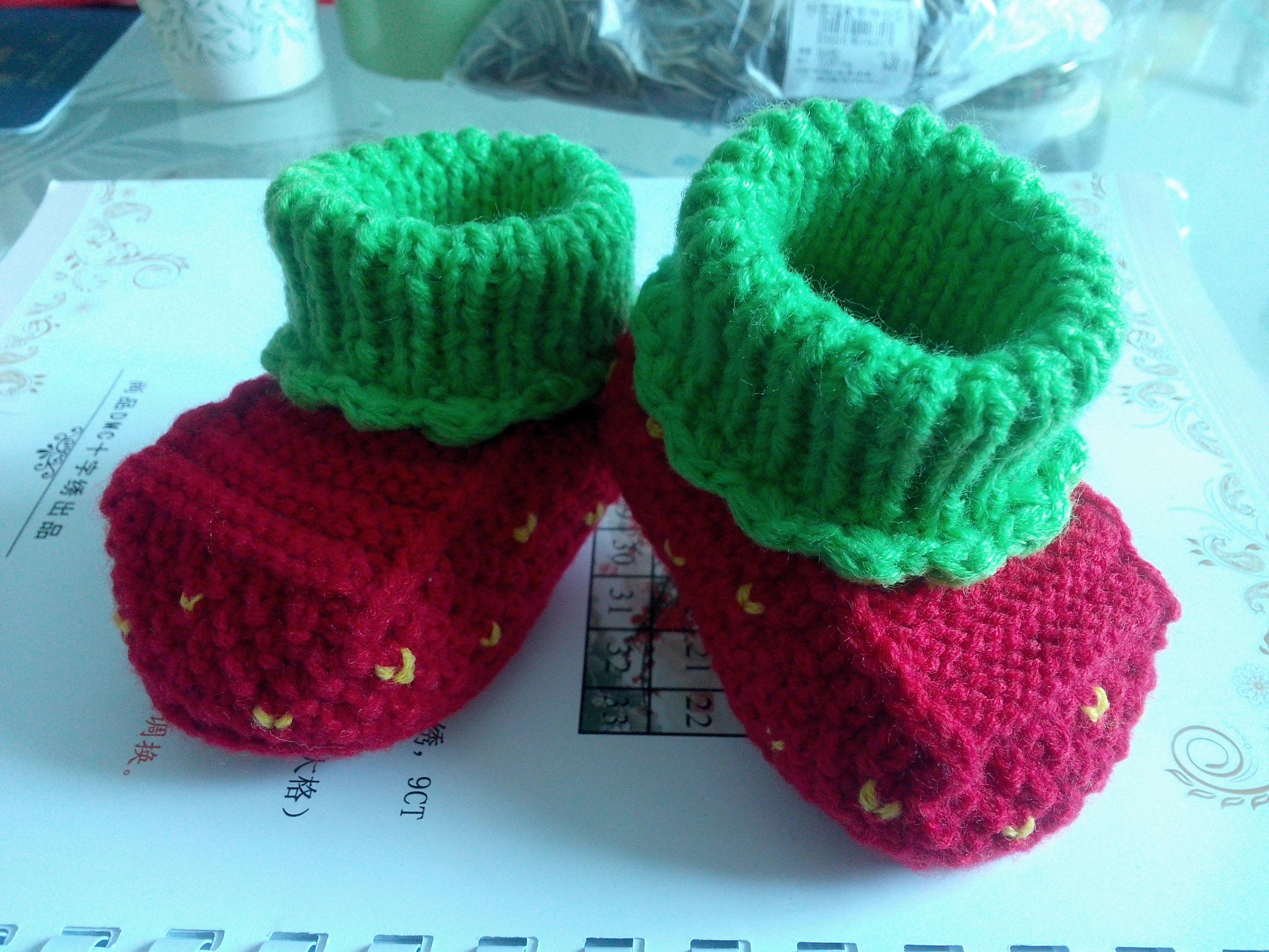 手工棒针毛线婴儿小鞋子