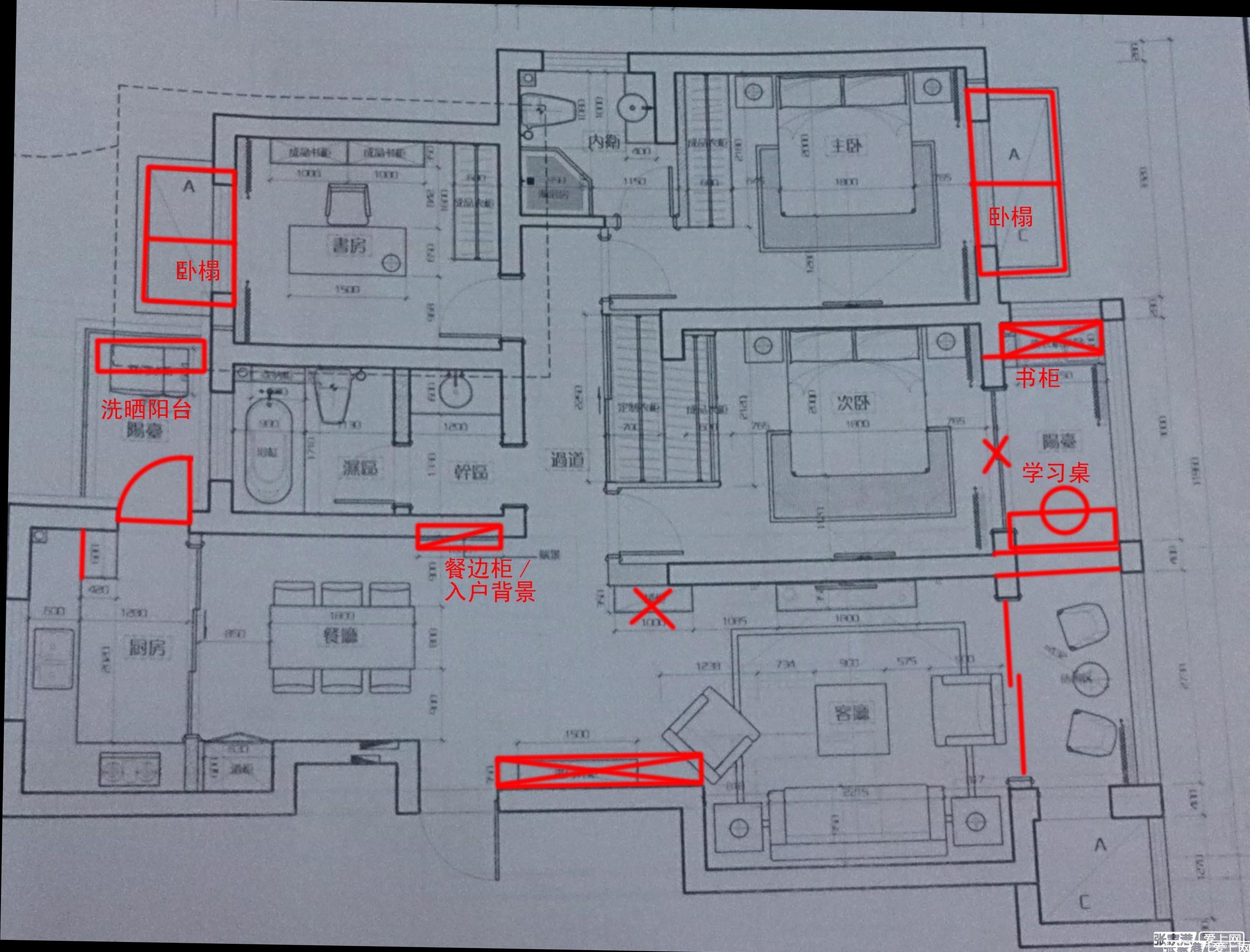 学习手绘衣柜设计图