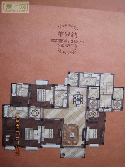 中联7015电路图