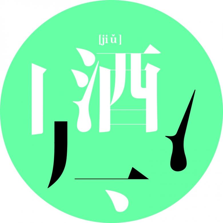 logo 标识 标志 设计 矢量 矢量图 素材 图标 780_780